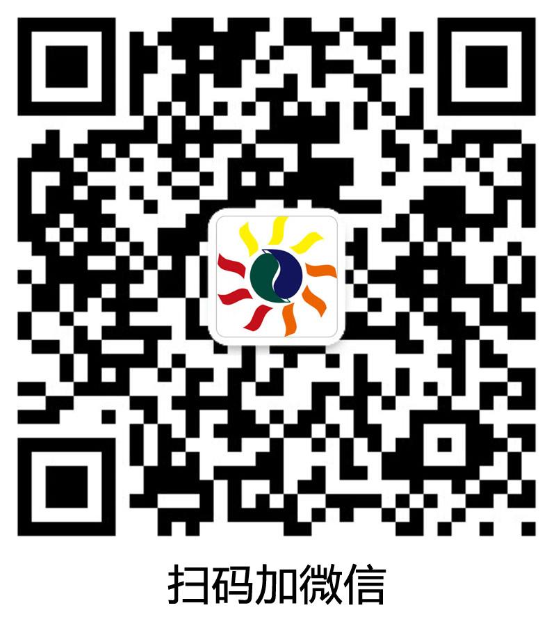 碧云天生物技术公司微信